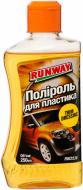 Поліроль для пластику RunWay RW2539  250 мл
