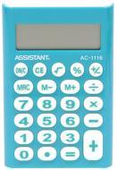 Калькулятор AC-1116 blue Assistant