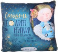 Подушка декоративна Аліса Смішні годинники 45x45 см різнокольоровий Gapchinska