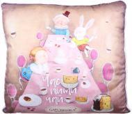 Подушка декоративна Аліса Божевільне чаювання 45x45 см рожево-бежевий Gapchinska