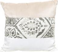 Подушка декоративна Орігамі 45x45 см сріблястий із золотистим La Nuit