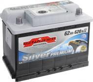 Акумулятор автомобільний SZNAJDER Silver Premium 62А 12 B «+» праворуч