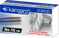 Скоби №10 1000 шт. Kangaro