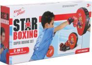 Ігровий набір Бокс BB96