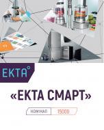 Услуга сертификат «Экта смарт 15000» (от 10000 до 14999,99 грн)