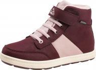 Ботинки McKinley Nelly II AQX JR 282187-900295 р. 34 бордовый
