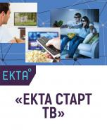 Послуга сертифікат «Екта старт ТВ»