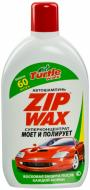 Автошампунь-поліроль TURTLE WAX Zip Wax 1000 мл