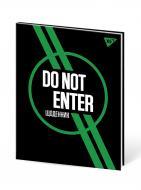 Щоденник шкільний PU інтегральний Do not enter 911342 YES
