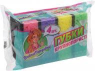 Губка для миття посуду Гривня Петрівна 4 шт.