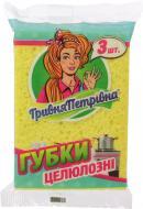 Губка для миття посуду Гривня Петрівна 3 шт.