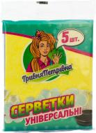 Серветка універсальна Гривня Петрівна 30х36 см 5 шт./уп.