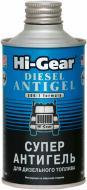 Суперантигель дизпалива Hi-Gear HG3426 325 мл