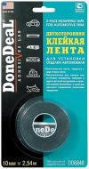 Двостороння клейка стрічка Done Deal DD6840 для фіксації оздоблення автомобіля 10ммx 2,54м