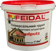Грунтовка адгезионная Feidal Grundputz 8 кг