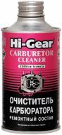 Очисник карбюратора Hi-Gear HG3206 325 мл