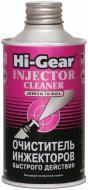 Швидкий очисник інжектора Hi-Gear HG3216 325 мл