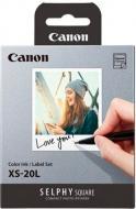 Комплект витратних матеріалів Canon XS-20L 4119C002