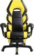 Кресло GT Racer M-2643 черно-желтый