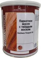 Масло Borma Wachs восковое для паркета HARD WAX 4951 HW 1030 без оттенка мат 1 л