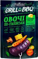 Приправа Приправка до картоплі і овочів Овочі по-італійськи Grill&BBQ 30 г (4820195512128)