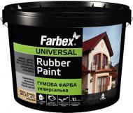 Фарба Farbex гумова RAL8017 коричневий 1.2кг