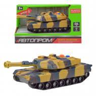 Танк Автопром 8597