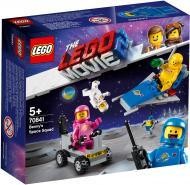Конструктор LEGO Movie Космічний загін Бенні 70841