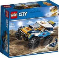 Конструктор LEGO City Гонщик в пустыне 60218