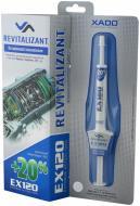 Присадка до мастила XADO Revitalizant EX120 (XA 10031) 8 мл