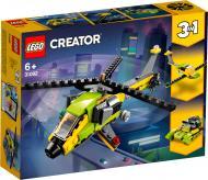 Конструктор LEGO Creator Пригода з гелікоптером 31092