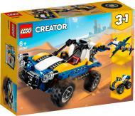 Конструктор LEGO Creator Пустельний багі 31087
