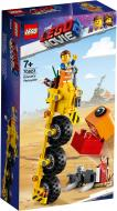 Конструктор LEGO Movie Триколісний велосипед Еммета 70823
