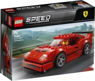 Конструктор LEGO Speed Champions Автомобіль Ferrari F40 Competizione 75890