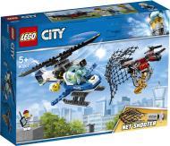 Конструктор LEGO City Повітряна поліція: переслідування з дроном 60207