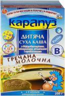 Каша молочна Карапуз гречана 4820012000890 250 г
