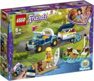 Конструктор LEGO Friends Багі і трейлер Стефані 41364
