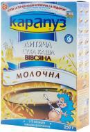 Каша молочна Карапуз вівсяна 4820012000869 250 г