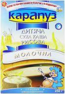 Каша молочна Карапуз рисова 4820012000913 250 г