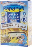 Каша молочная Карапуз 5 злаков 4820012000968 250 г