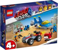 Конструктор LEGO Movie Майстерня Еммета і Бенні «Будуй-ремонтуй»! 70821