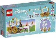 Конструктор LEGO Disney Princess Карета Попелюшки 41159