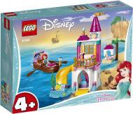 Конструктор LEGO Disney Princess Морський замок Аріель 41160