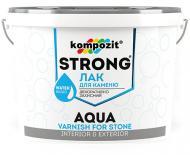 Лак для каменю Strong Aqua Kompozit прозорий 2,5 л