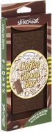 Форма для випічки Coffee choco bar 26.186.13.0065 Silikomart