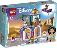 Конструктор LEGO Disney Princess Пригоди Аладдіна і Жасмин у палаці 41161