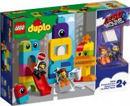 Конструктор LEGO Duplo Гості Еммета та Люсі з планети 10895