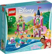 Конструктор LEGO Disney Princess Королівське свято Аріель, Аврори й Тіани 41162