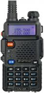 Рація Baofeng UV-5R Black