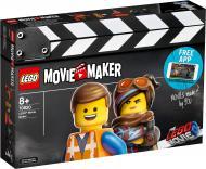 Конструктор LEGO Movie Режисер фільму 70820